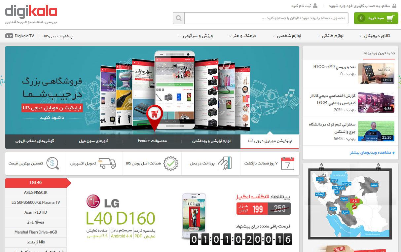 Image result for ساخت سایت فروشگاهی
