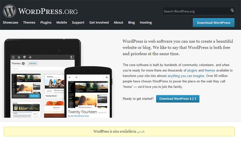 چگونگی طراحی سایت با وردپرس - طراحی وب سایت دارکوبطراحی سایت با وردپرس